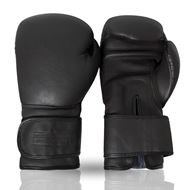 Picture of Vintage Boxing  Gloves (Strap Up) -  Brown