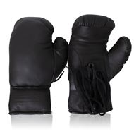 Picture of Vintage Boxing Gloves 1930's - Dark Brown