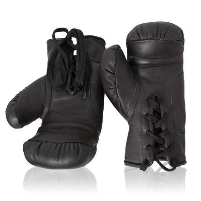 Vintage Boxing Gloves 1930's - Dark Brown